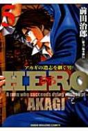 Hero 5 近代麻雀コミックス