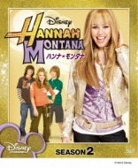 シークレット・アイドル ハンナ・モンタナ シーズン2 コンパクトBOX