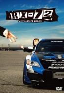 RX-72 vol.8