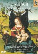 ミサ曲ロ短調 サヴァール&ル・コンセール・デ・ナシオン、カペラ・レイアル・デ・カタルーニャ(2SACD)