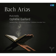 ピッコロ・チェロ伴奏によるアリア集 ガイヤール&プルチネッラ、ピオー、デュモー、ゴンザレス=トロ