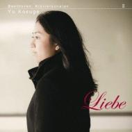Piano Sonata, 9, 10, 13, 14, 24, 27, 28, : 小菅優