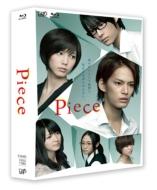Piece Blu-Ray Box