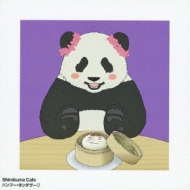 メイメイ (Cv: 花澤香菜)/バンブー ランデヴー