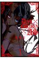 Devil Children ×as 1 B's-log Comics