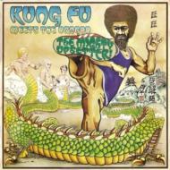 Kung Fu Meets The Dragon (2LP)(180グラム重量盤)
