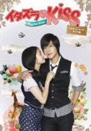 イタズラなKiss〜Playful Kiss プロデューサーズ・カット版  Blu-ray BOX2