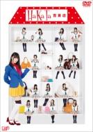 HaKaTa百貨店DVD BOX 【通常版】