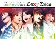 Johnny's Dome Theatre〜SUMMARY2012〜Sexy Zone (Blu-ray)