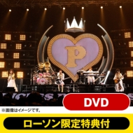【ローソン限定特典】「PRINCESS PRINCESS TOUR 2012 〜再会〜at 武道館」 DVD