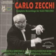 モーツァルト:交響曲第1番、第27番、第42番、ベートーヴェン:チェロ・ソナタ第3番、他 ゼッキ&ルーマニア国立放送響、アルドゥレスク、他(3CD)