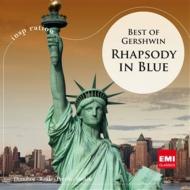 『ラプソディ・イン・ブルー〜ベスト・オブ・ガーシュウィン』 ドノホー、ラトル&ロンドン・シンフォニエッタ、L.スラトキン&セントルイス響、他