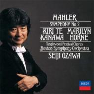 交響曲第2番『復活』 小澤征爾&ボストン交響楽団、テ・カナワ、ホーン