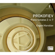 Piano Sonata, 2, 4, 7, : Koroliov