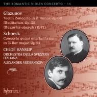 グラズノフ:ヴァイオリン協奏曲、シェック:ヴァイオリン協奏曲、他 ハンスリップ、ヴェデルニコフ&スイス・イタリア語放送管
