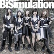 BiSimulation (CD+DVD)<MUSIC VIDEO盤>
