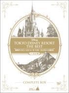 東京ディズニーリゾート ザ・ベスト コンプリートBOX 〈ノーカット版〉