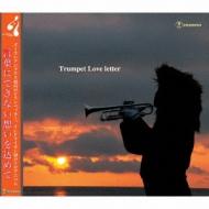 インドライオン(ズーラシアンブラス Zoorasian Brass): Trumpet Love Letter