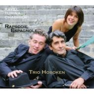 ラヴェル:ピアノ三重奏曲、スペイン狂詩曲(ピアノ三重奏版)、シャブリエ:スペイン(ピアノ三重奏版)、他 トリオ・ホーボーケン