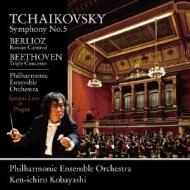 チャイコフスキー:交響曲第5番、べートーヴェン :三重協奏曲、他 小林研一郎&フィルハーモニック・アンサンブル管、コチ、小林亜矢乃、村上和邦(2CD)
