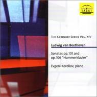 ピアノ・ソナタ第28番、第29番『ハンマークラヴィア』 コロリオフ