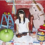 apple symphony 【スペシャル盤】