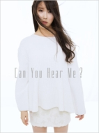 Can You Hear Me? [First Press Limited Edition](CD+DVD)