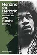 ジミ・ヘンドリクスかく語りき 1966‐1970インタヴュー集