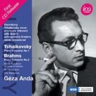 チャイコフスキー:ピアノ協奏曲第1番、ブラームス:ピアノ協奏曲第2番 アンダ、ショルティ、クレンペラー、ケルン放送響