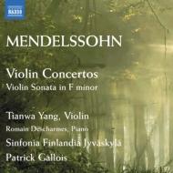 ヴァイオリン協奏曲ホ短調、ニ短調、ヴァイオリン・ソナタ ヤン・ティエンワ、ガロワ&シンフォニア・フィンランディア、デシャルム