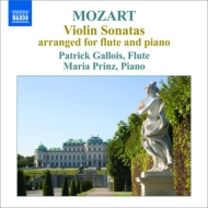 フルートとピアノによるヴァイオリン・ソナタ集 ガロワ、M.プリンツ