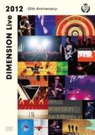 Dimension Live 2012 〜20th Anniversary〜