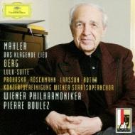 Das Klagende Lied: Boulez / Vpo +berg: Lulu Suite: Roschmann Etc