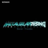 Metal Gear Rising: Revengeance: Game O.s.t.