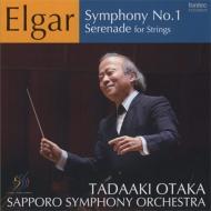 交響曲第1番、弦楽のためのセレナード 尾高忠明&札幌交響楽団