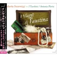『ファウスティーナの旅/17〜18世紀イタリアの名歌手の軌跡 第1集』 インヴェルニッツィ、フローリオ&イ・トゥルキーニ