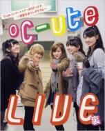 ℃-ute ライブ写真集 「 コンサートツアー2012-2013冬〜神聖なるペンダグラム〜」 裏
