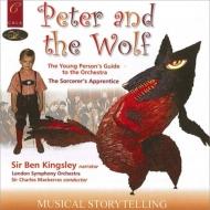 プロコフィエフ:ピーターと狼、ブリテン:青少年のための管弦楽入門、デュカス:魔法使いの弟子 マッケラス&ロンドン響、キングズレー(語り)