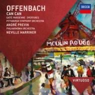 『パリの喜び』(プレヴィン&ピッツバーグ響)、序曲集(マリナー&フィルハーモニア管)