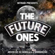 The Future Ones