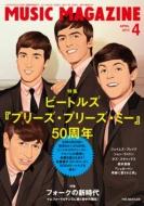 MUSIC MAGAZINE (ミュージックマガジン)2013年 4月号