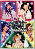 ℃-uteコンサートツアー2012〜2013冬〜神聖なるペンタグラム〜