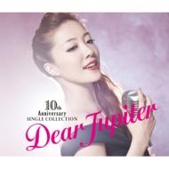 Ayaka Hirahara Single Collection 2003-2012