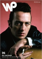 waxpoetics JAPAN No.26 (表紙 Joe Strummer)