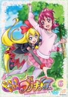 ドキドキ!プリキュア Vol.6
