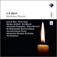 マタイ受難曲 コープマン&アムステルダム・バロック管、ド・メイ、コーイ、他(1992)(3CD)