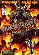 ニンジャスレイヤー ネオサイタマ炎上 #4 ネット限定版