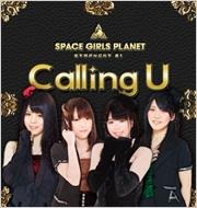 Calling U (type-A)