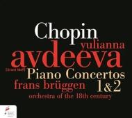 ピアノ協奏曲第1番、第2番 アヴデーエワ、ブリュッヘン&18世紀オーケストラ