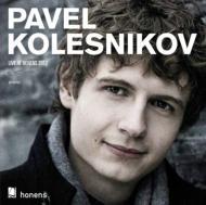 Pavel Kolesnikov: Live At Honens 2012